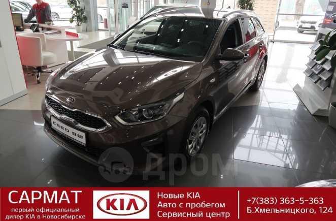 Kia Ceed, 2019 год, 1 179 900 руб.