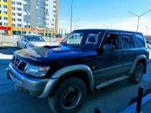 Екатеринбург Patrol 2001