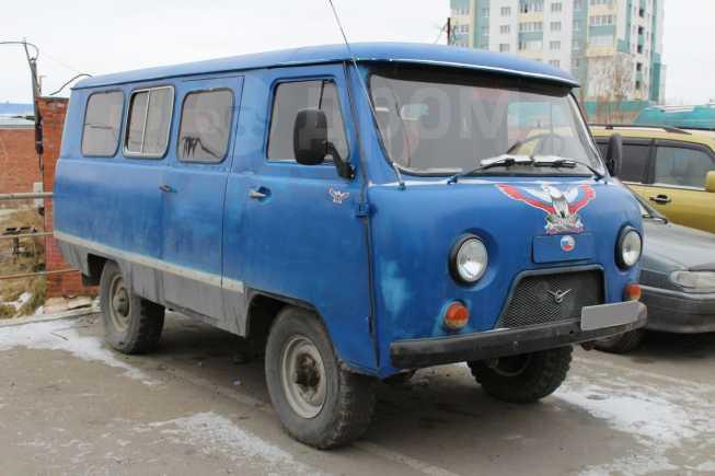 УАЗ Буханка, 1995 год, 99 000 руб.