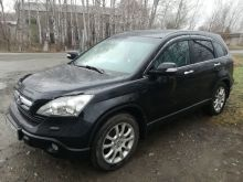 Горно-Алтайск CR-V 2008
