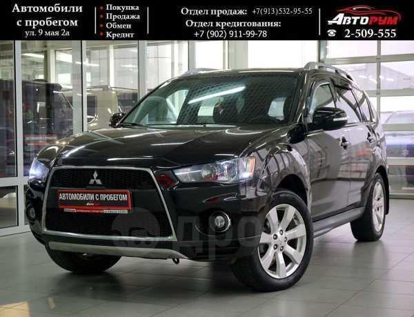 Mitsubishi Outlander, 2010 год, 837 000 руб.