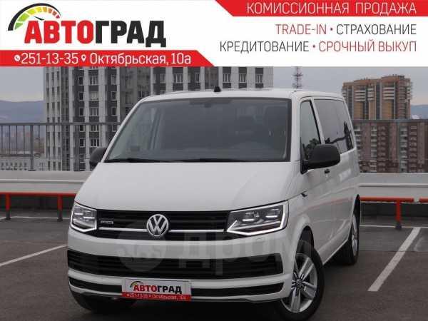 Volkswagen Multivan, 2017 год, 2 697 000 руб.