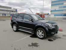 Челябинск Hover 2014