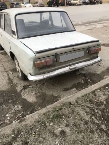 Новосибирск Лада 2101 1975