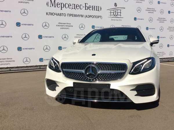 Mercedes-Benz E-Class, 2019 год, 3 760 606 руб.