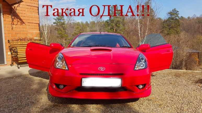 Toyota Celica, 2004 год, 555 555 руб.