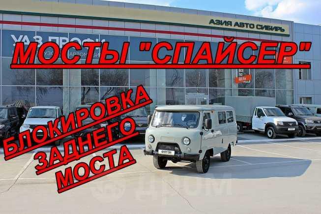 УАЗ Буханка, 2019 год, 693 000 руб.