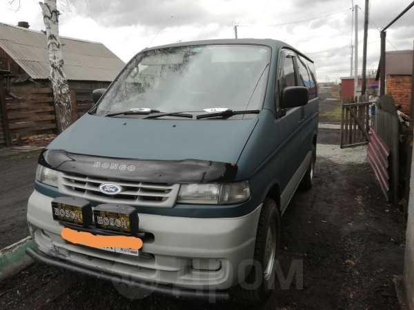Ford Freda, 1996 год, 260 000 руб.