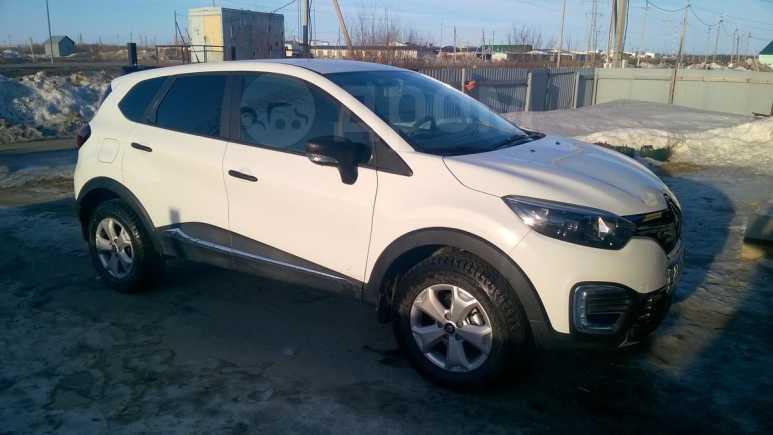 Renault Kaptur, 2018 год, 1 200 000 руб.