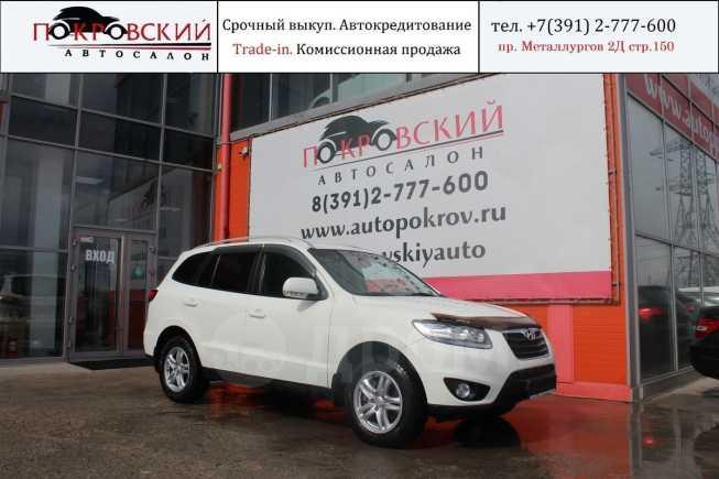 Hyundai Santa Fe, 2010 год, 885 000 руб.