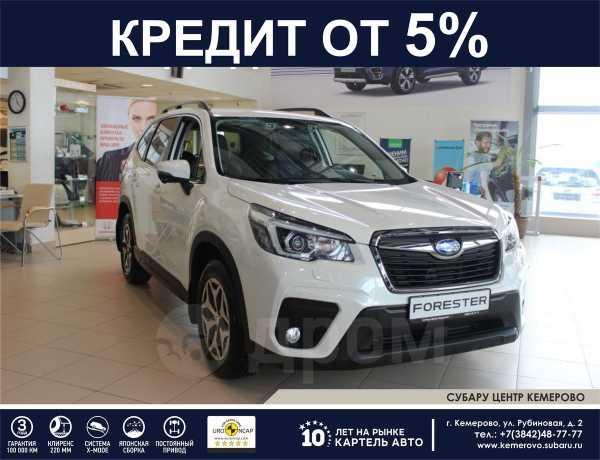 Subaru Forester, 2019 год, 2 543 650 руб.
