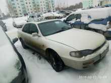 Бердск Scepter 1996