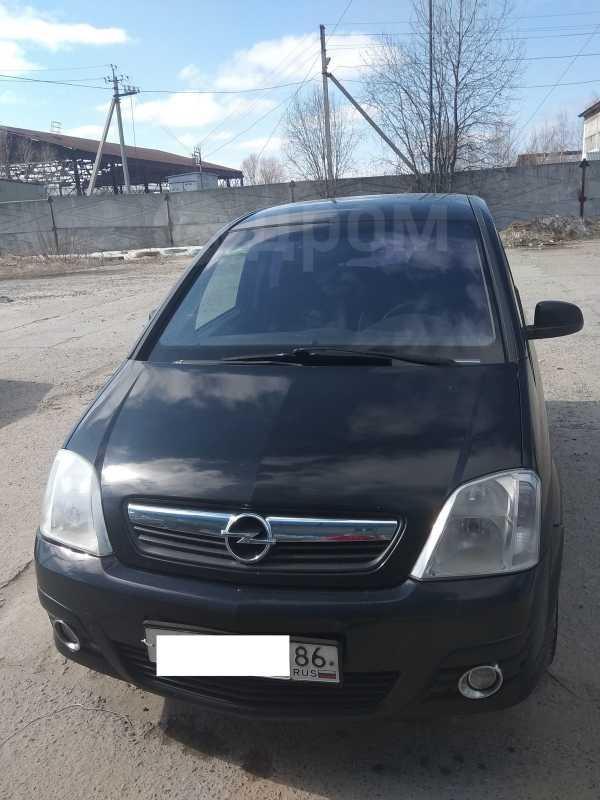Opel Meriva, 2008 год, 220 000 руб.