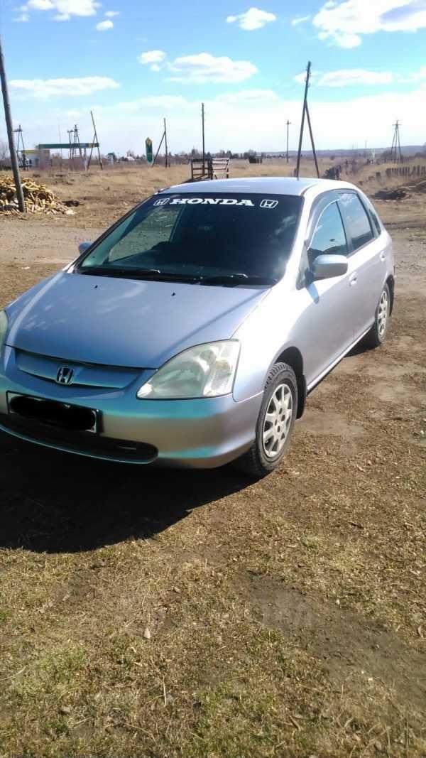Honda Civic, 2001 год, 255 000 руб.