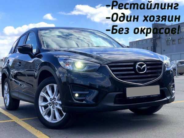 Mazda CX-5, 2015 год, 1 430 000 руб.