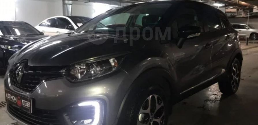 Renault Kaptur, 2019 год, 1 240 000 руб.