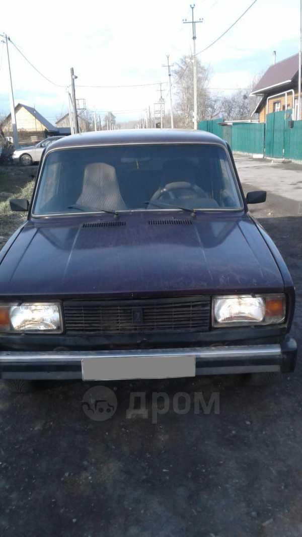 Лада 2105, 2003 год, 24 000 руб.