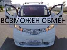 Краснодар NV200 2011