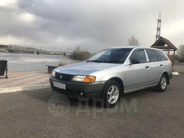 Nissan AD, 1999 год, 155 000 руб.