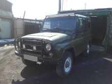 Усть-Омчуг УАЗ 3151 2004
