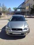 Subaru Legacy, 2005 год, 490 999 руб.