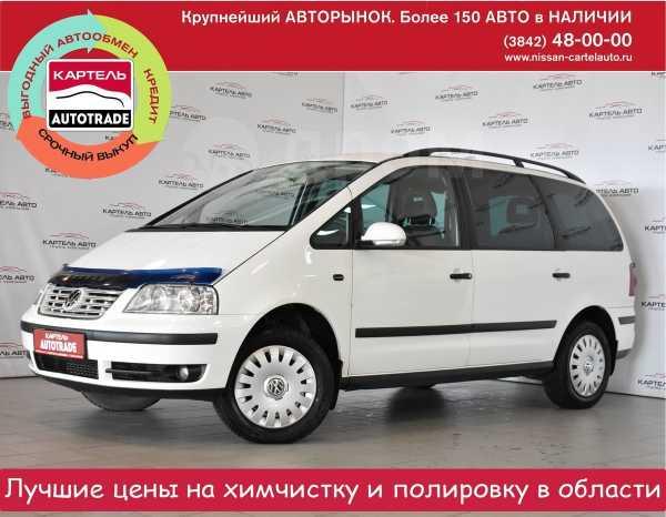 Volkswagen Sharan, 2008 год, 519 000 руб.
