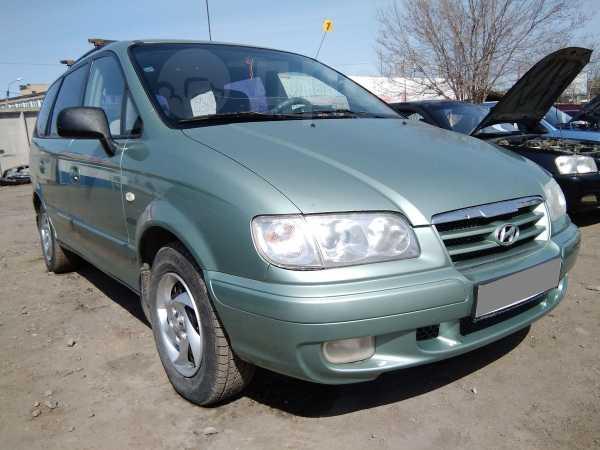 Hyundai Trajet, 2006 год, 390 000 руб.