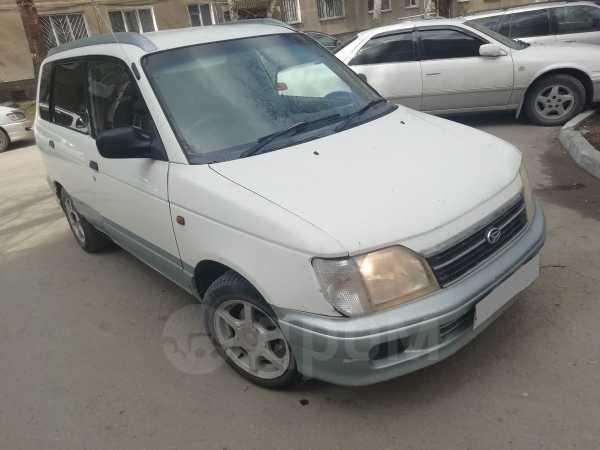 Daihatsu Pyzar, 1998 год, 93 000 руб.
