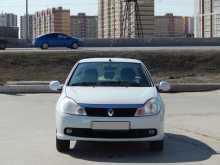 Тюмень Symbol 2012