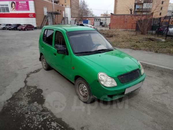 BYD Flyer, 2006 год, 55 000 руб.