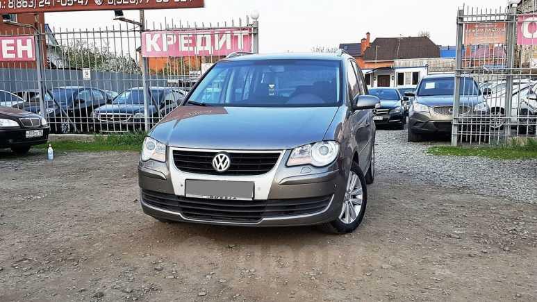 Volkswagen Touran, 2007 год, 410 000 руб.