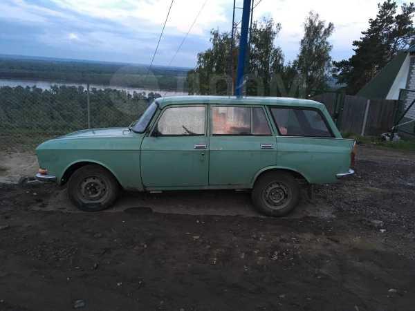 Москвич 2137, 1984 год, 49 500 руб.