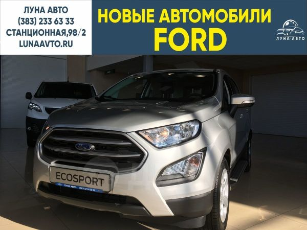 Ford EcoSport, 2018 год, 1 228 250 руб.
