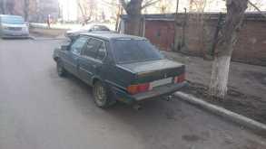 Красноярск 340 1986