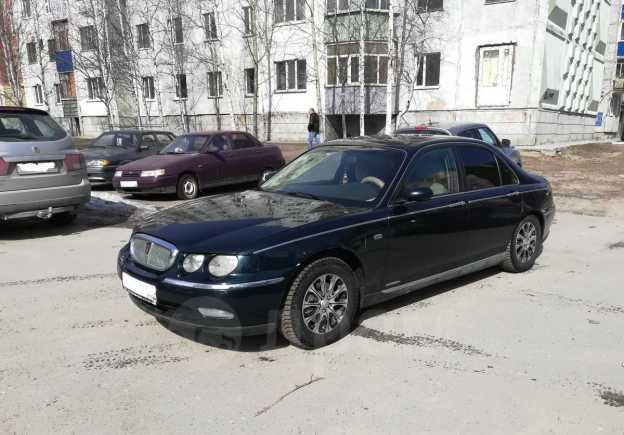Rover 75, 2000 год, 300 000 руб.