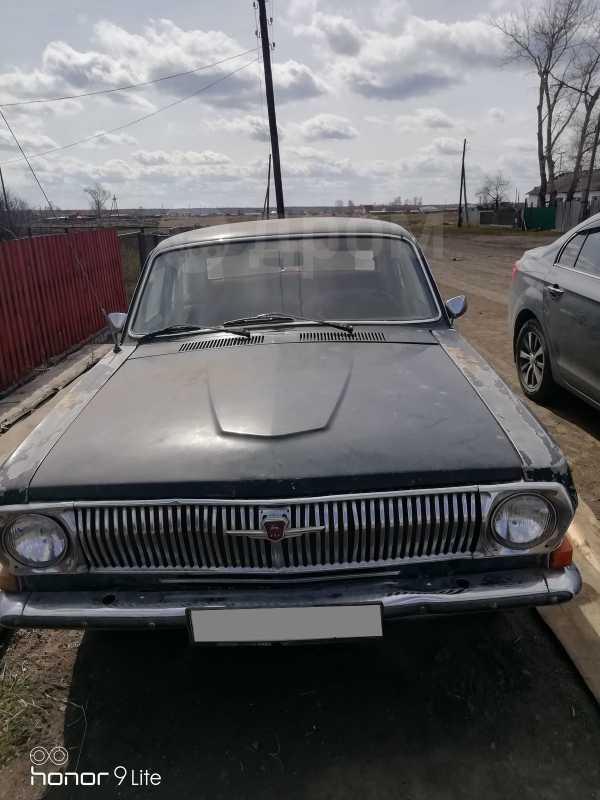 ГАЗ 24 Волга, 1978 год, 25 000 руб.