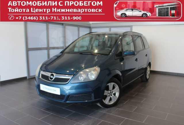 Opel Zafira, 2007 год, 290 000 руб.