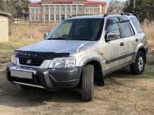 Арсеньев CR-V 1997