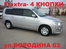 Новосибирск Toyota Probox 2014