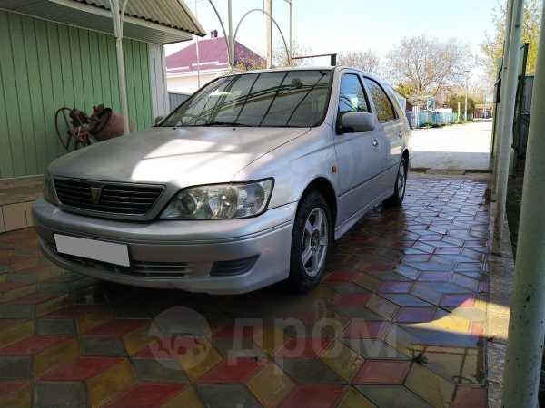 Toyota Vista Ardeo, 2001 год, 200 000 руб.