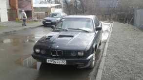 Горно-Алтайск 5-Series 1989