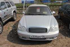 Воронеж Sonata 2011