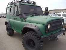 Малгобек 3151 2005