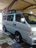 Nissan Caravan, 2001 год, 515 000 руб.