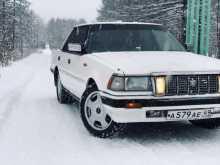 Магадан Crown 1984