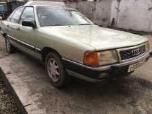 Абакан 200 1984