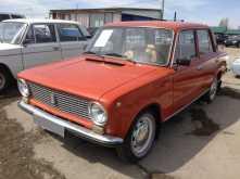 Саратов 2101 1983