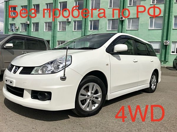 Nissan Wingroad, 2014 год, 659 000 руб.