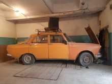 Усолье-Сибирское 412 1979