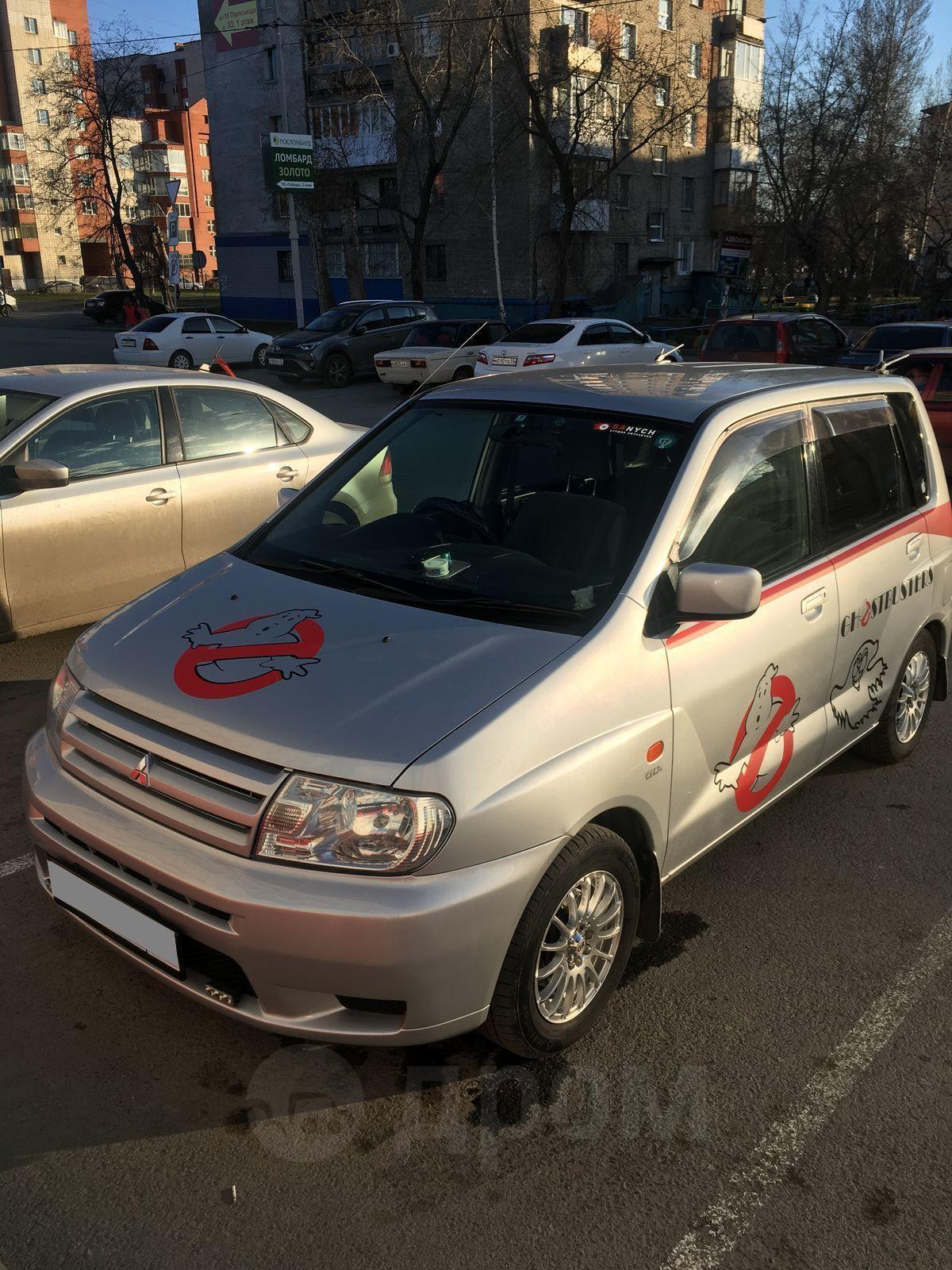 Купить авто с ломбарда в омске ломбард авто в красногорску